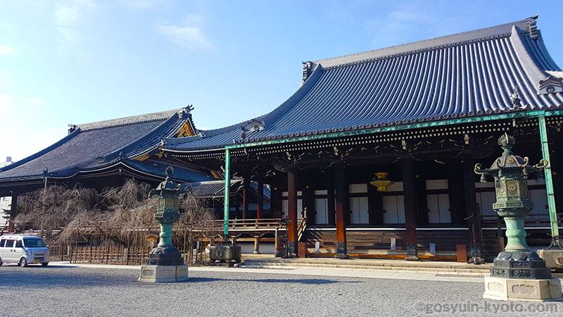 京都市下京区の佛光寺