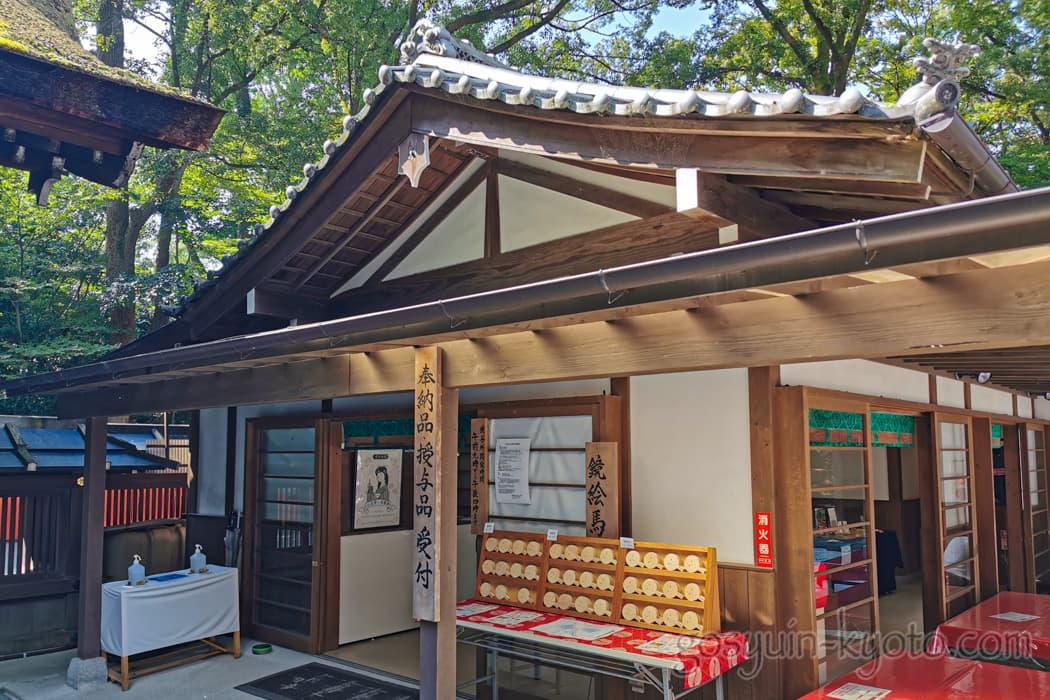 京都市左京区の河合神社の授与所