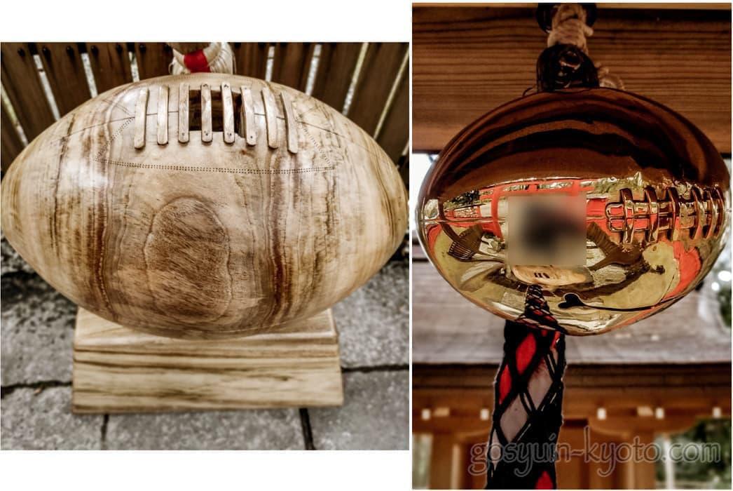 京都市左京区の下鴨神社の雑太社