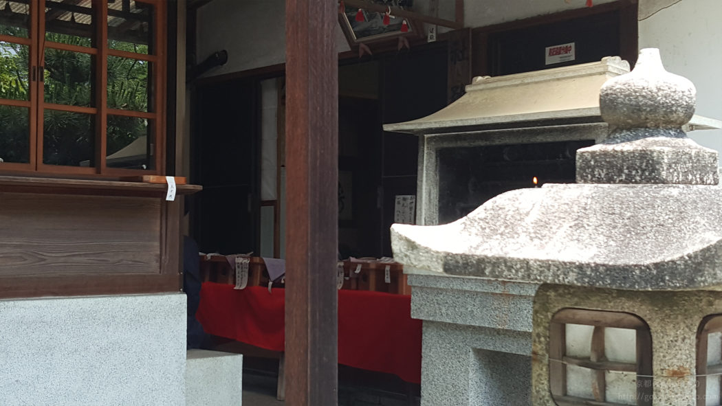 京都御苑の厳島神社の社務所