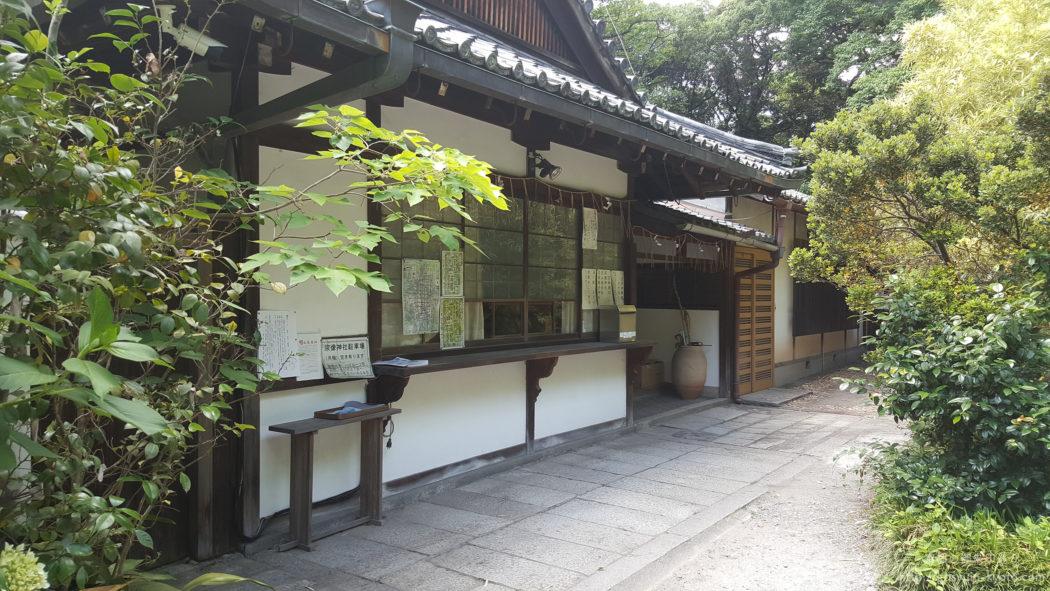 京都御苑の宗像神社の社務所