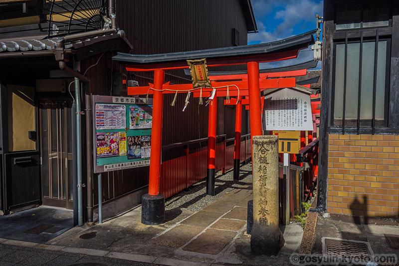 合槌稲荷神社の外観