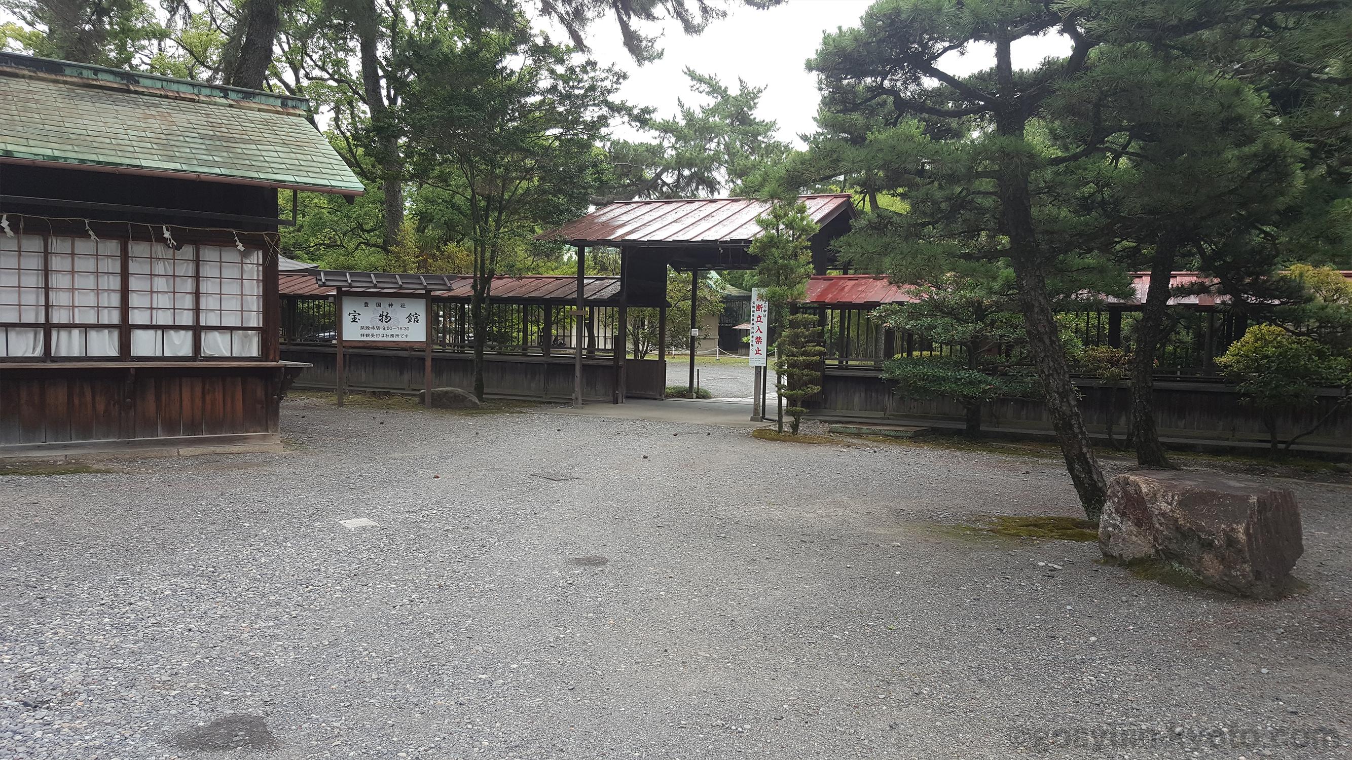 京都市東山区の豊国神社