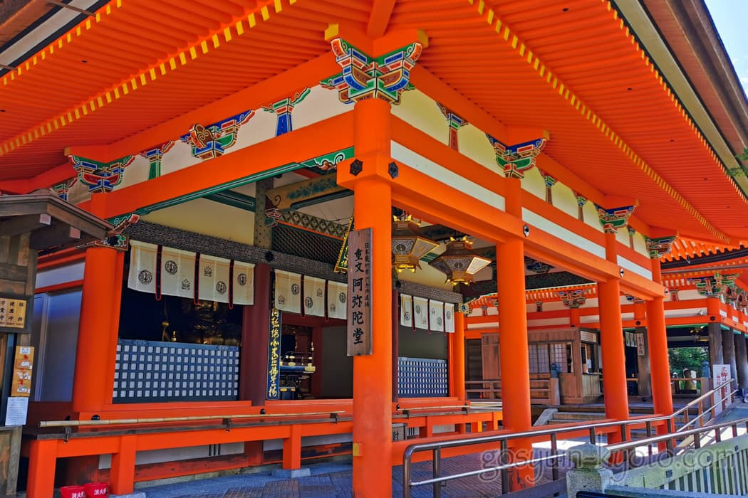 清水寺の阿弥陀堂