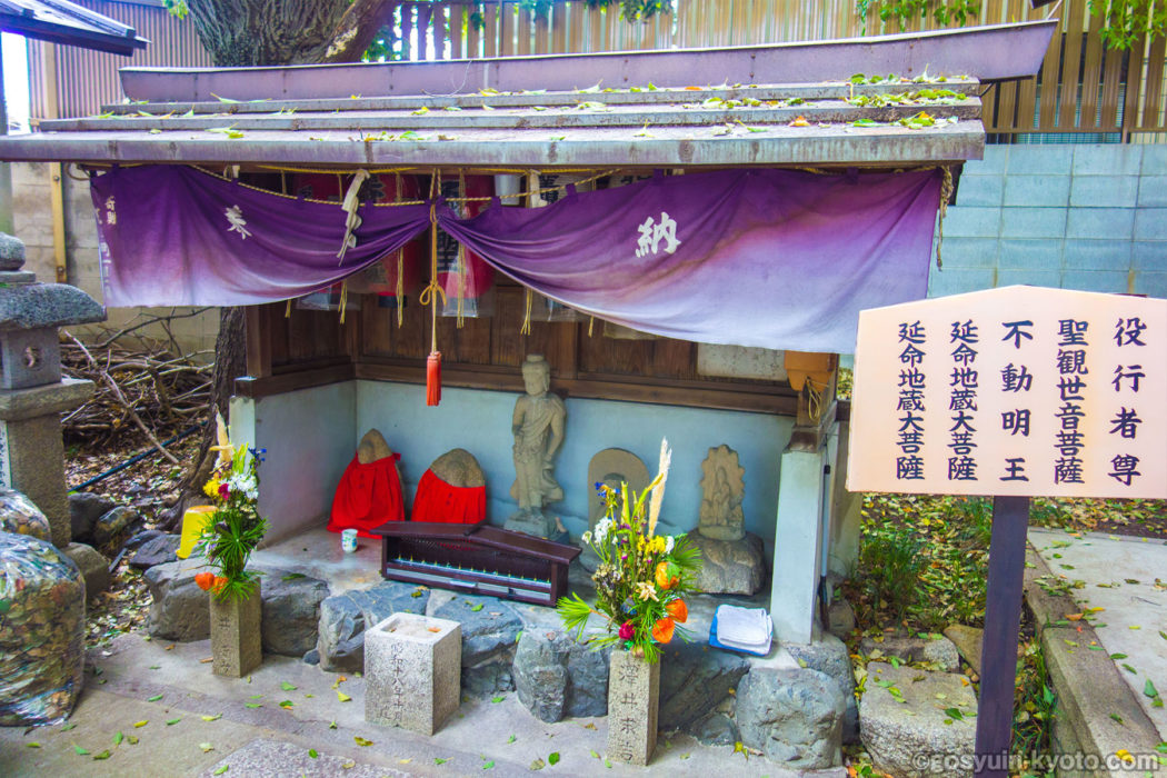 京都市上京区 猿田彦神社 の 御朱印