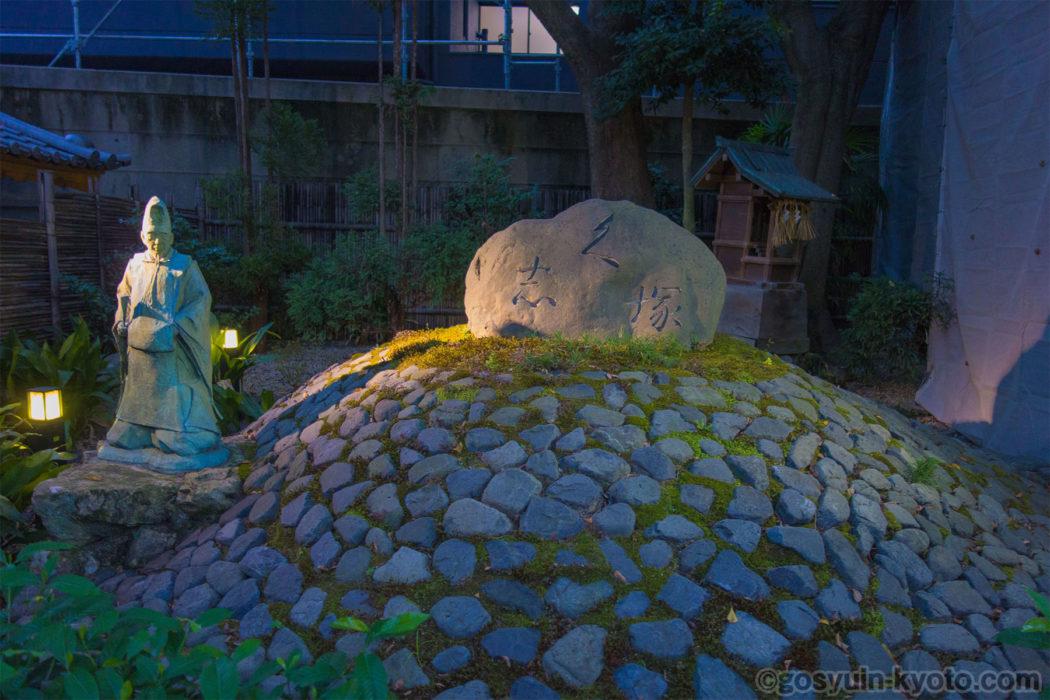 京都市東山区 安井金比羅宮 の 御朱印