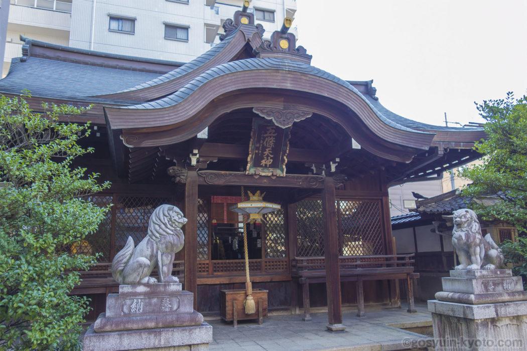 京都市下京区の 五條天神社 の 御朱印
