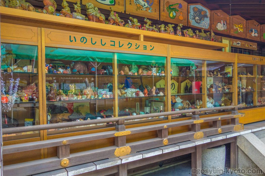 護王神社のイノシシコレクション
