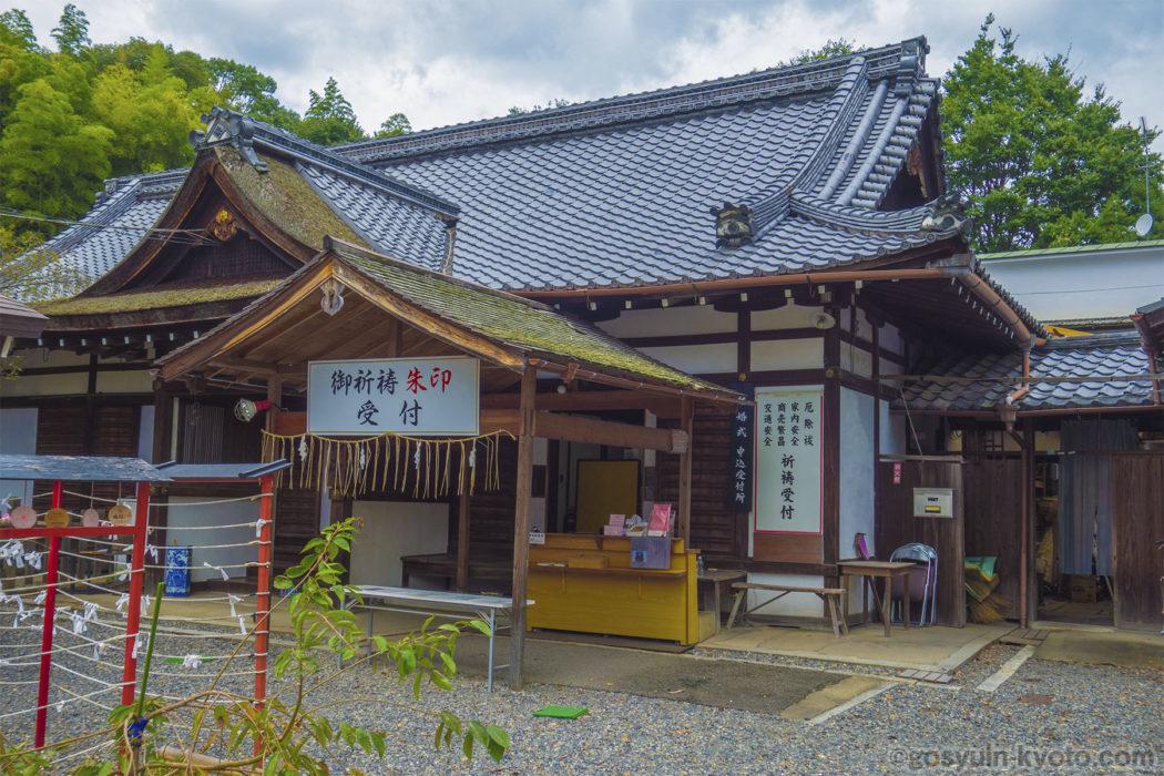 京都市北区の 平野神社 の 御朱印