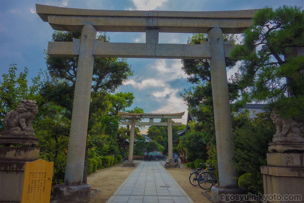 西院春日神社 の 御朱印