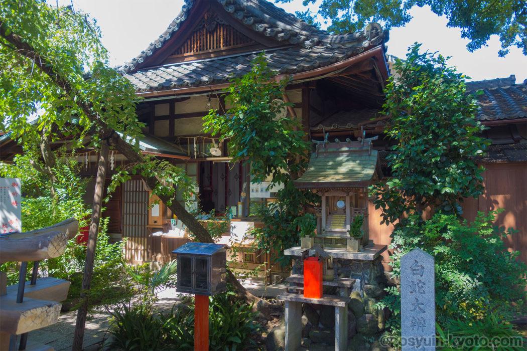 京都市中京区の 武信稲荷神社 の 御朱印