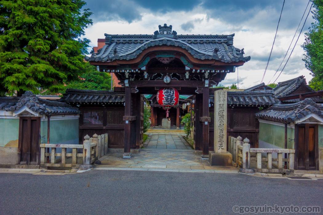 禅居庵 ( 摩利支天堂 )の 御朱印