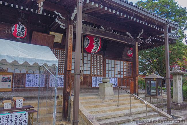 東向観音寺の本堂