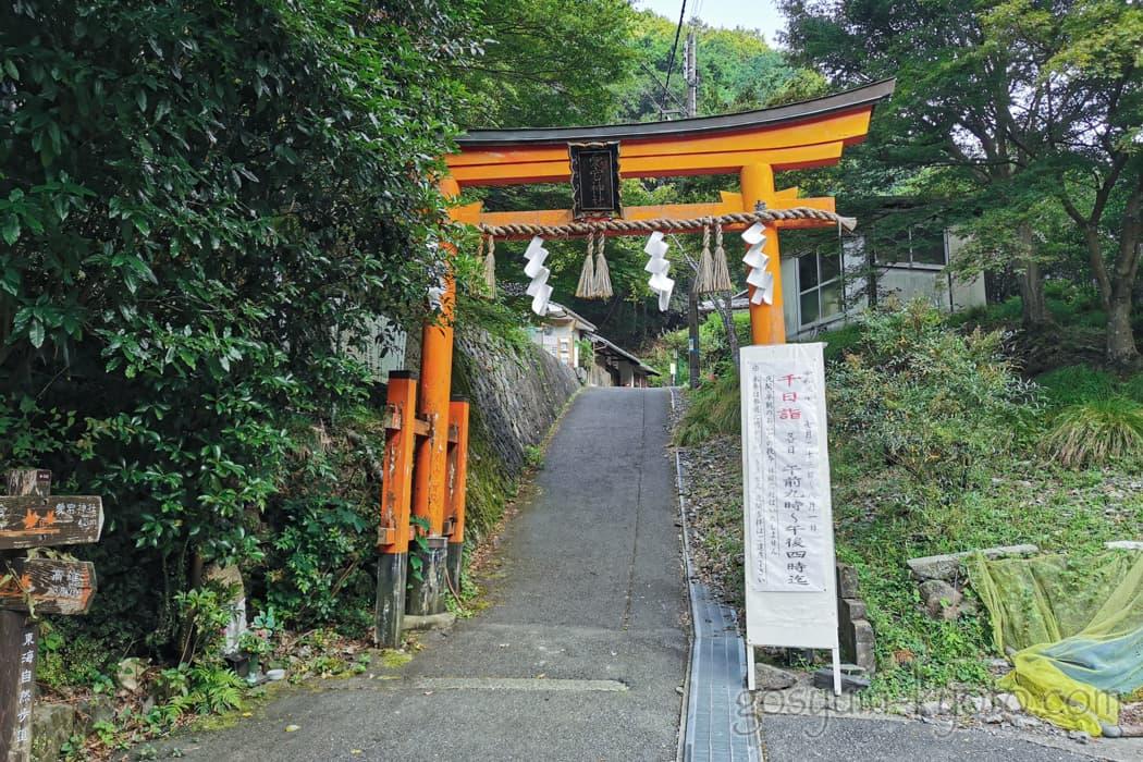京都市右京区の愛宕神社