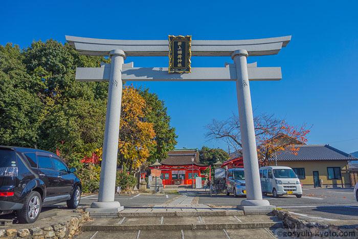 折上稲荷神社の外観