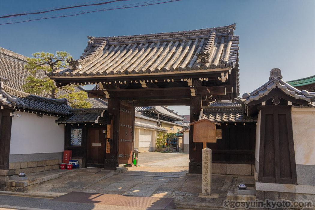 京都市下京区の長圓寺