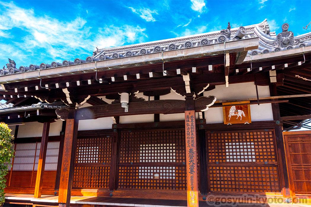 京都十二薬師霊場第6番札所の福勝寺の本堂