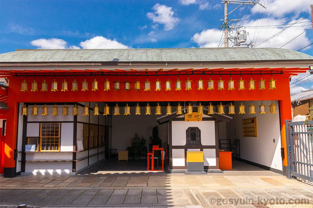 六波羅蜜寺の御朱印情報