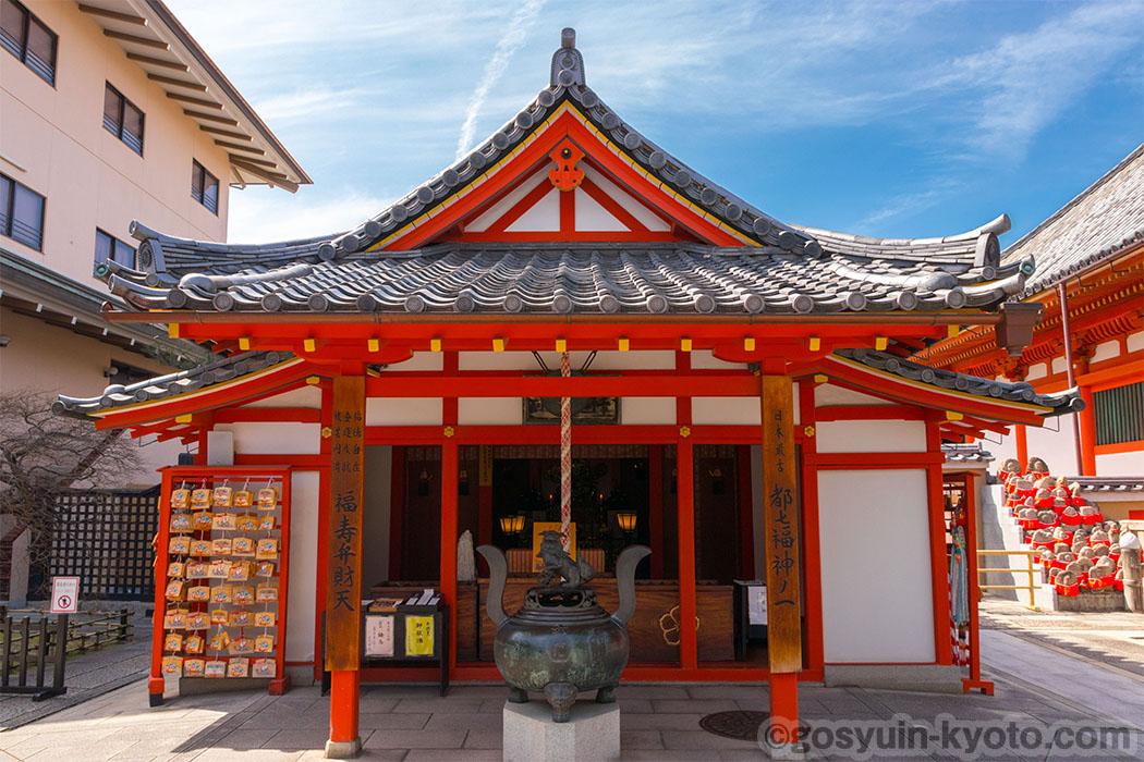 六波羅蜜寺の弁財天堂