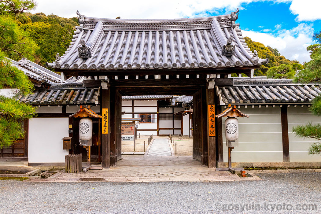 京都市東山区の善能寺