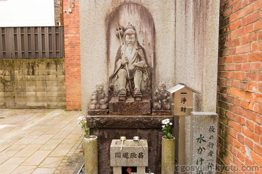 新京極の誠心院