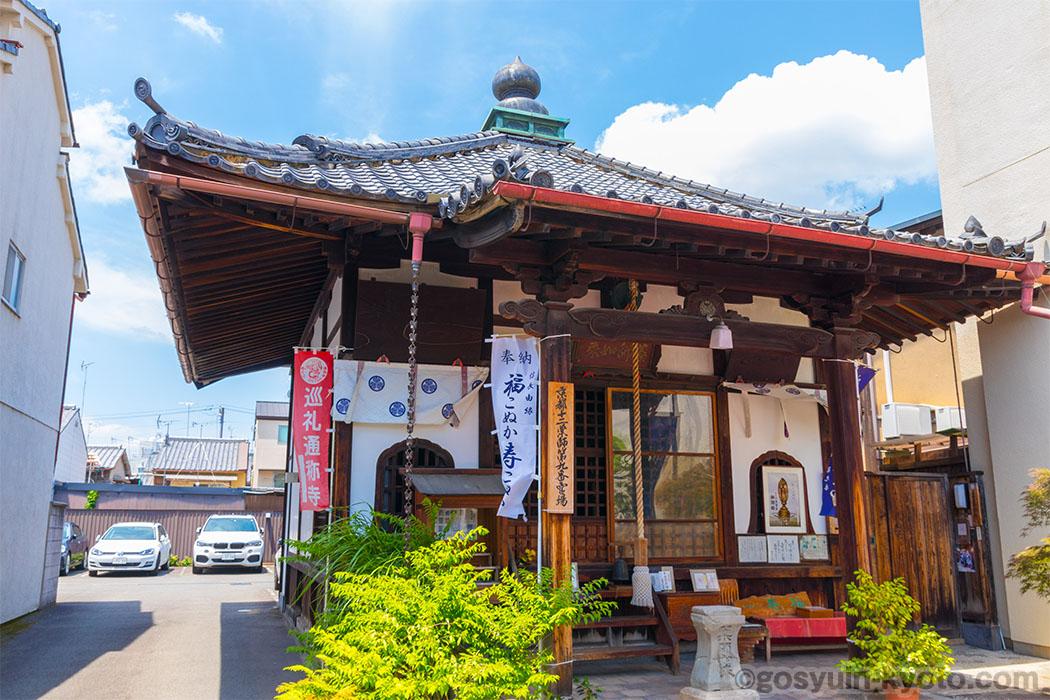 京都十二薬師霊場第9番札所の薬師院の本堂