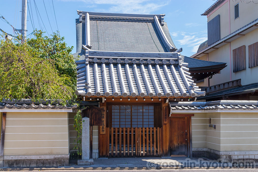 京都十二薬師霊場第5番札所の地福寺の本堂