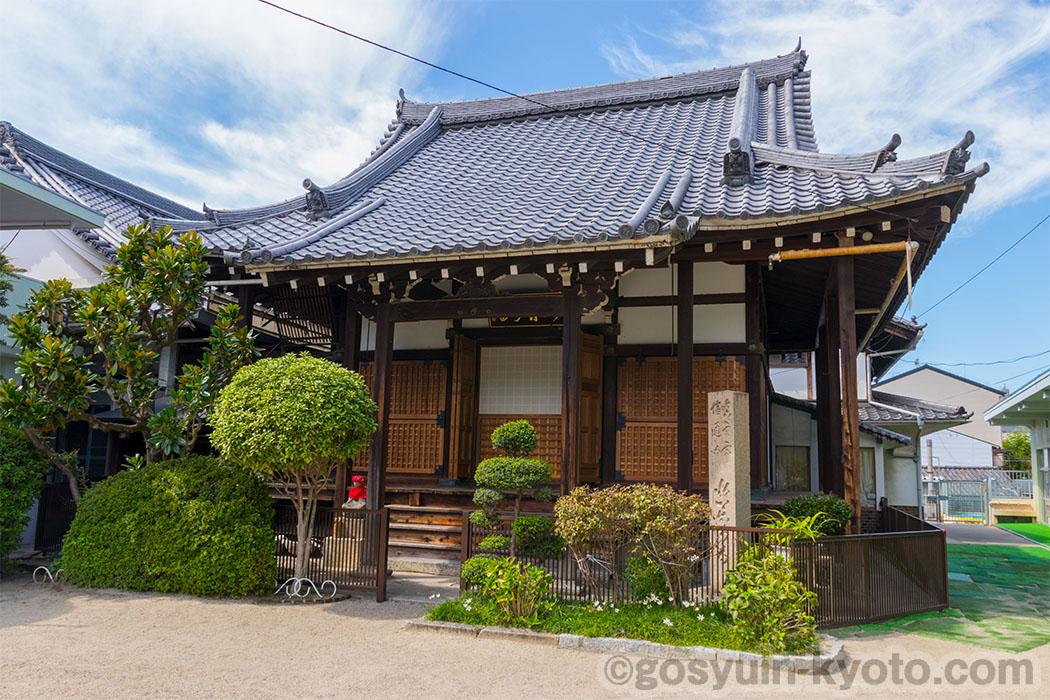京都十二薬師霊場第3番札所の水薬師寺の本堂
