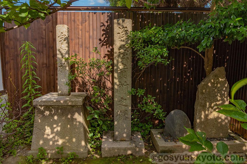 鎌達稲荷神社の御朱印情報