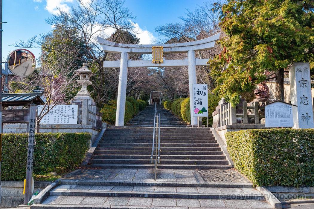 宗忠神社の一の鳥居