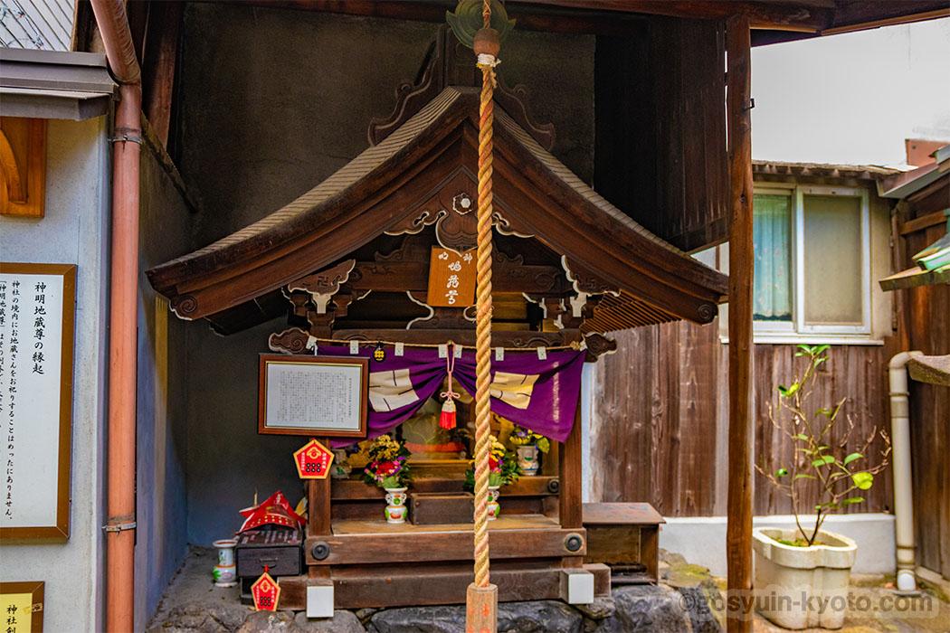 高松神明神社の地蔵堂