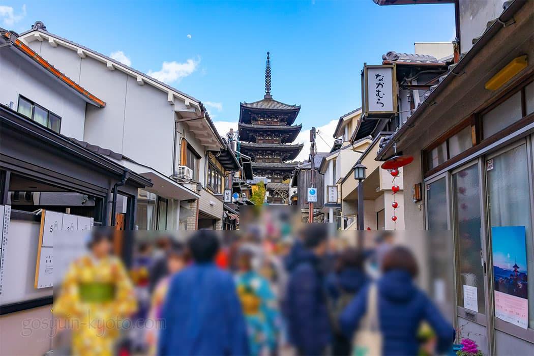 京都市東山区の八坂の塔(法観寺)