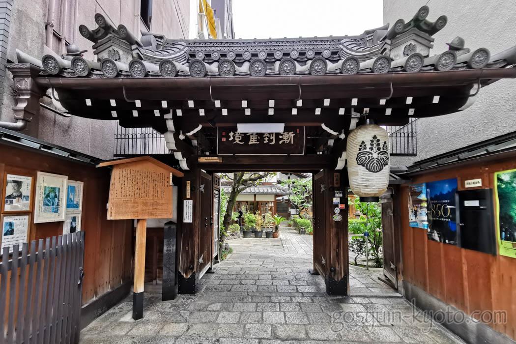 瑞泉寺の門