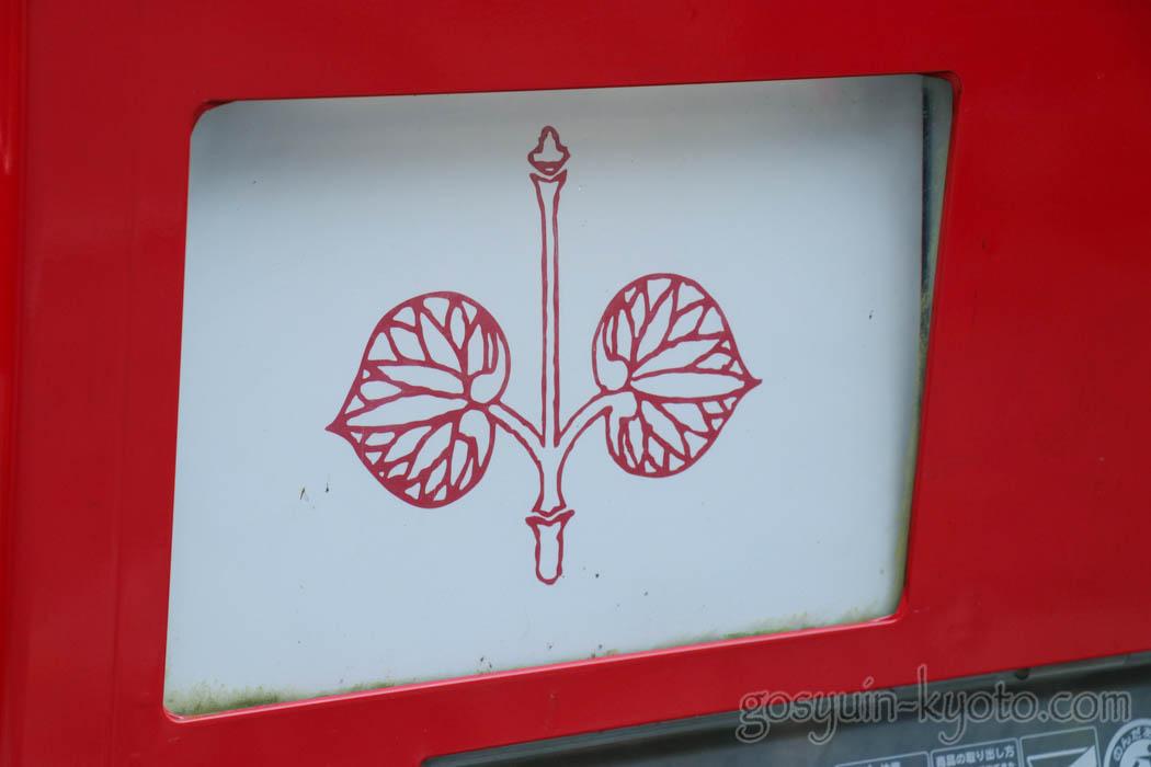 櫟谷宗像神社の自販機