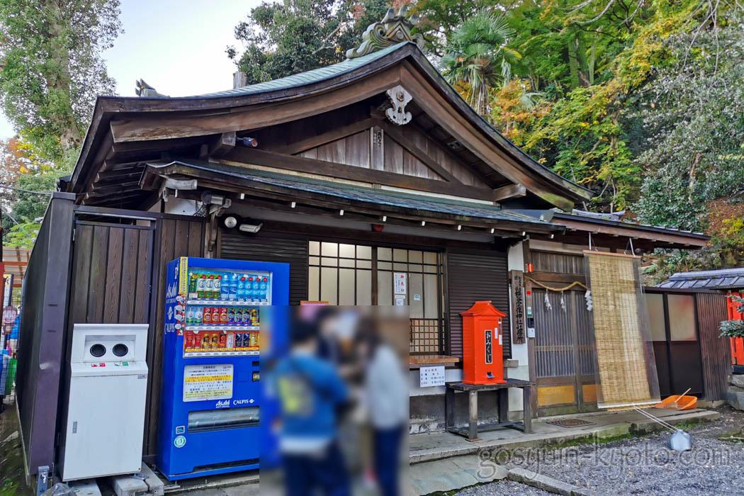 櫟谷宗像神社の社務所