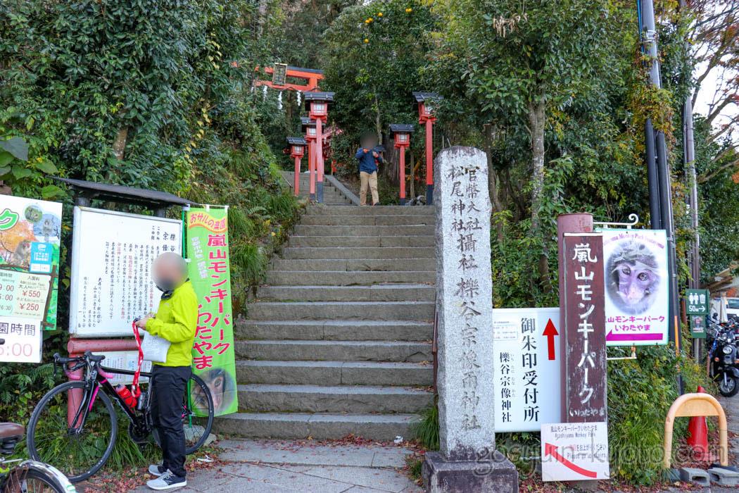 櫟谷宗像神社の入り口