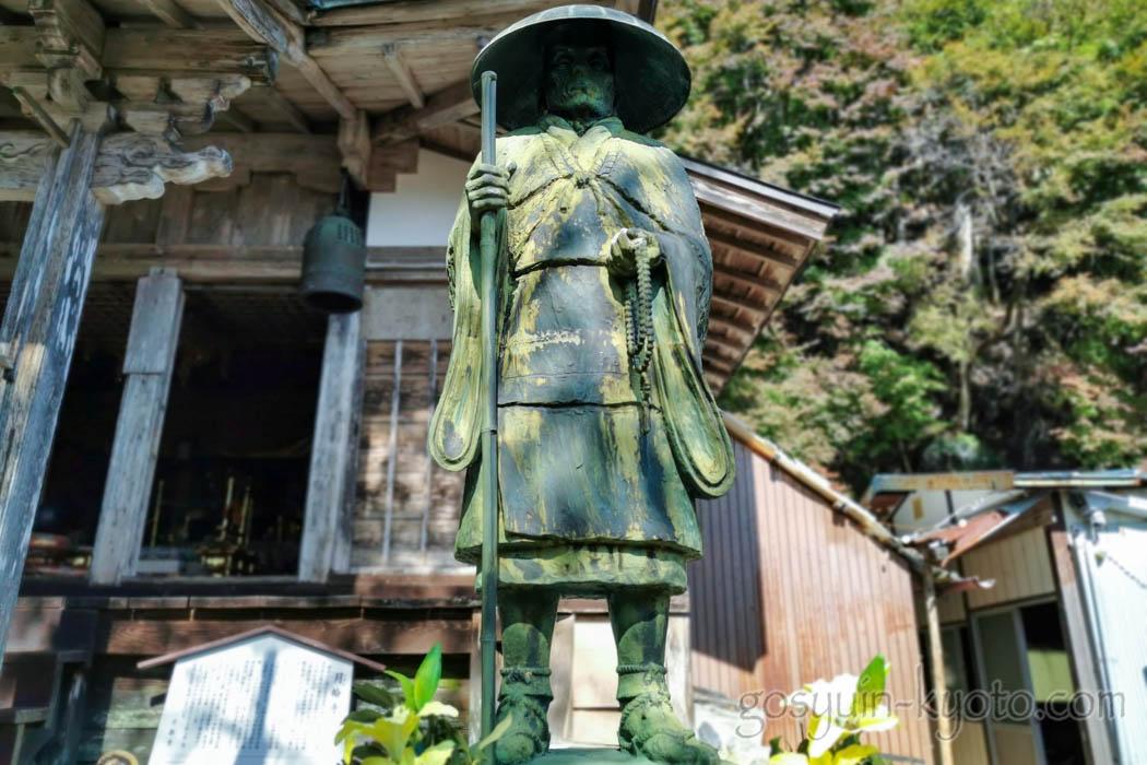 月輪寺の親鸞聖人