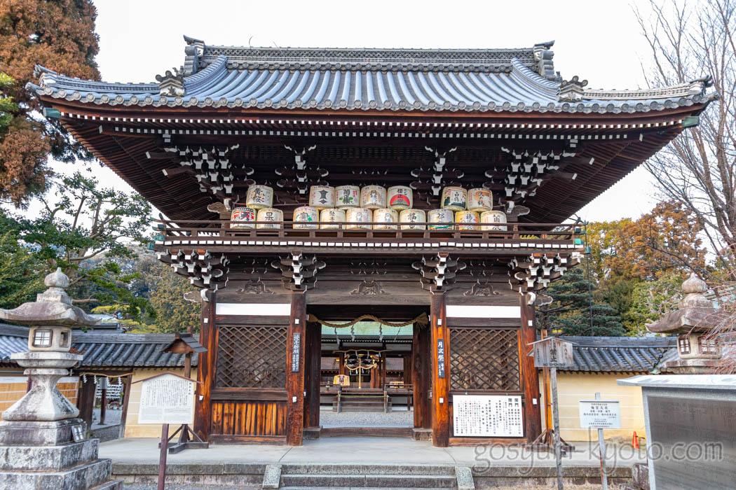 梅宮大社の楼門