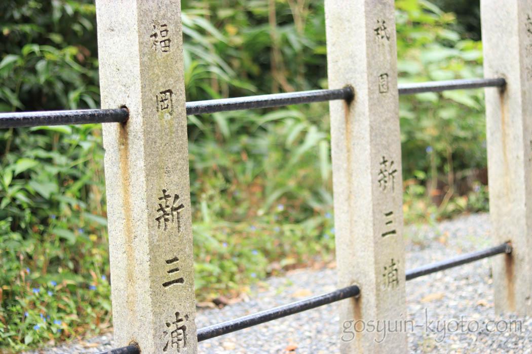 吉田神社の山陰神社