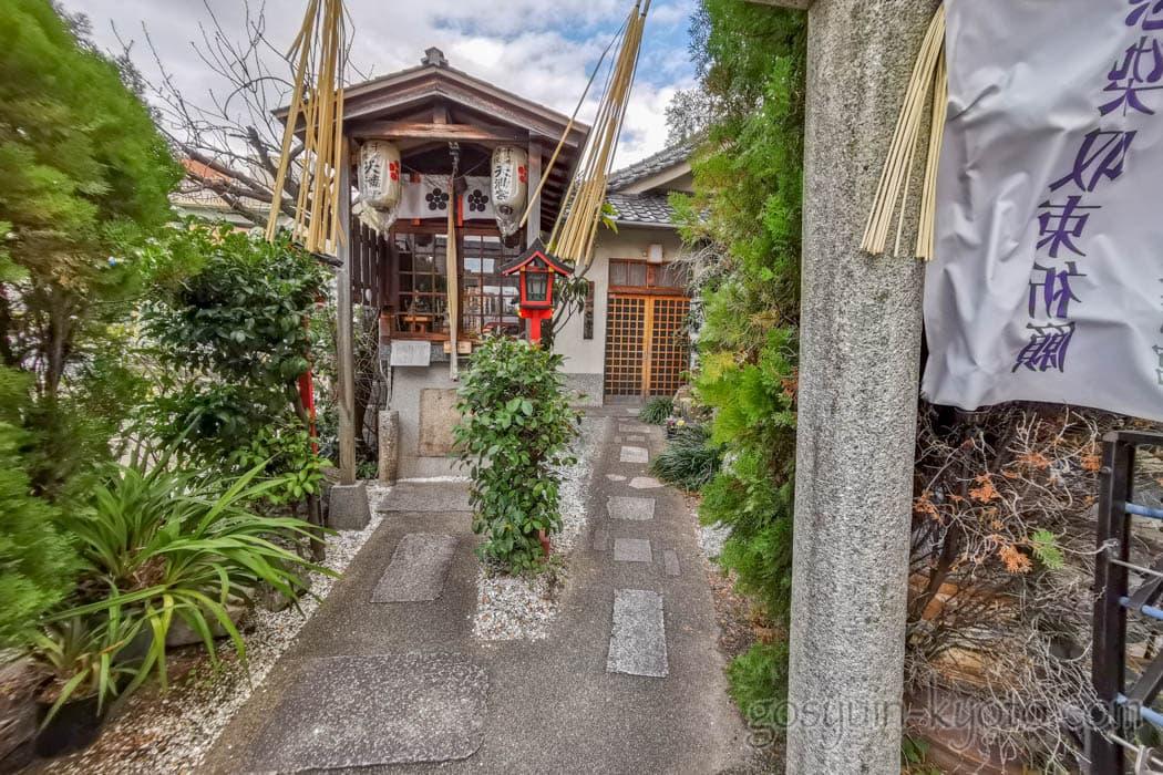 京都市下京区にある西念寺