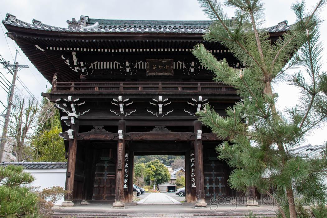 京都市東山区の正林寺