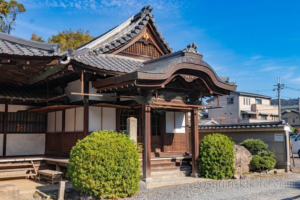 方広寺(京都市)の大黒天堂