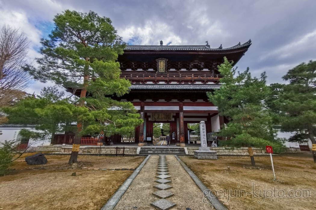 京都府宇治市の門