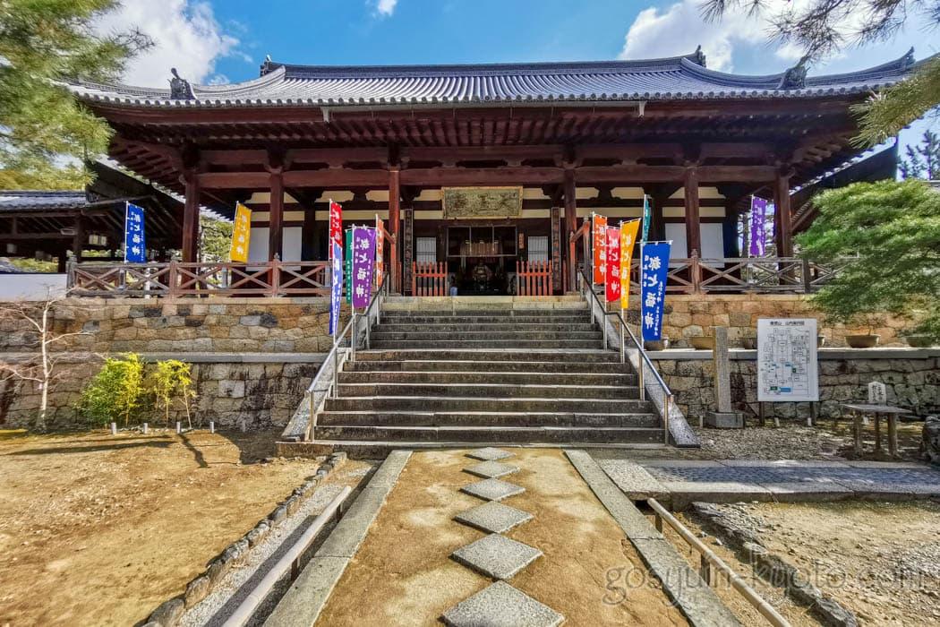 京都府宇治市の萬福寺の天王殿