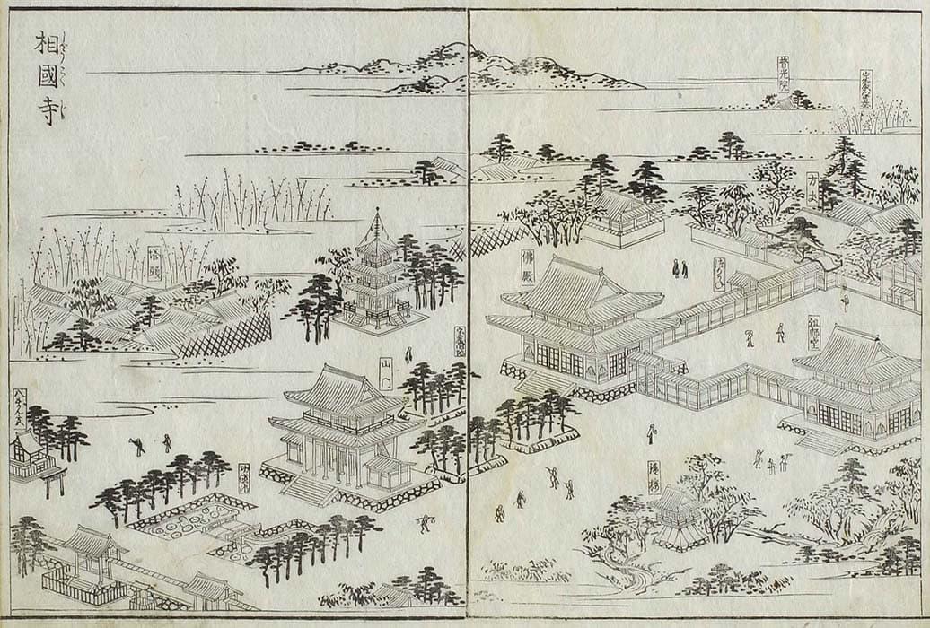 都名所図会の相国寺