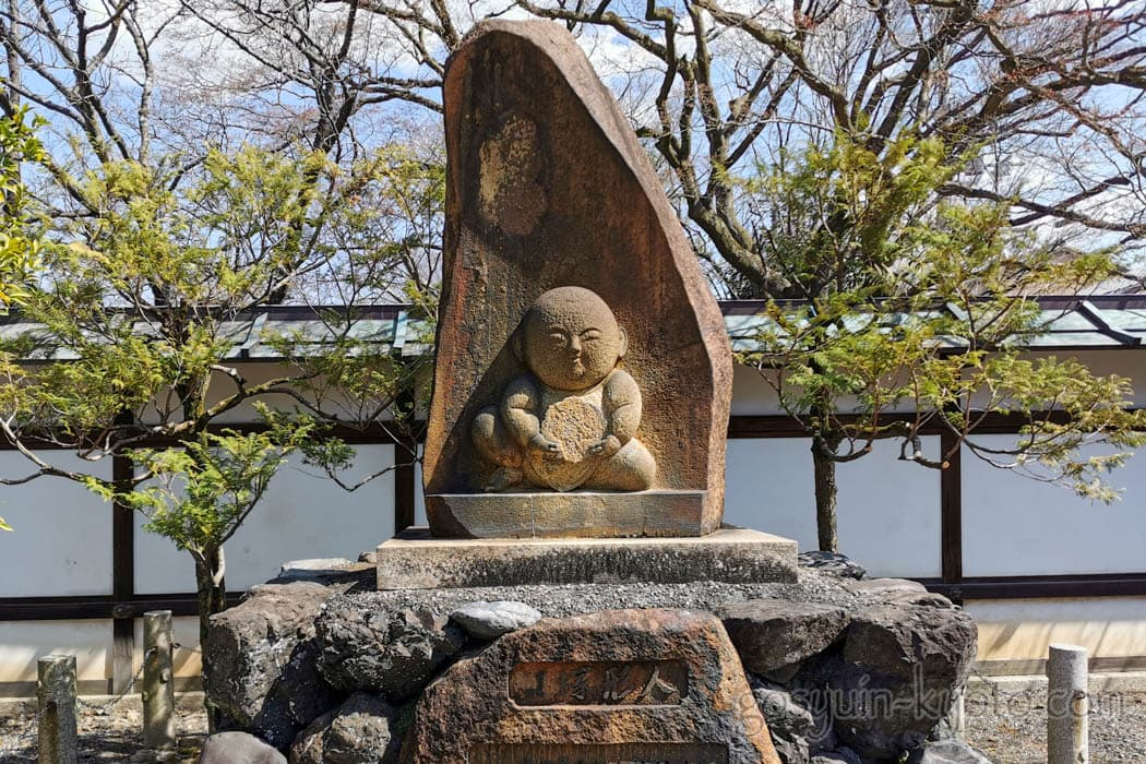 京都市上京区にある宝鏡寺の人形塚
