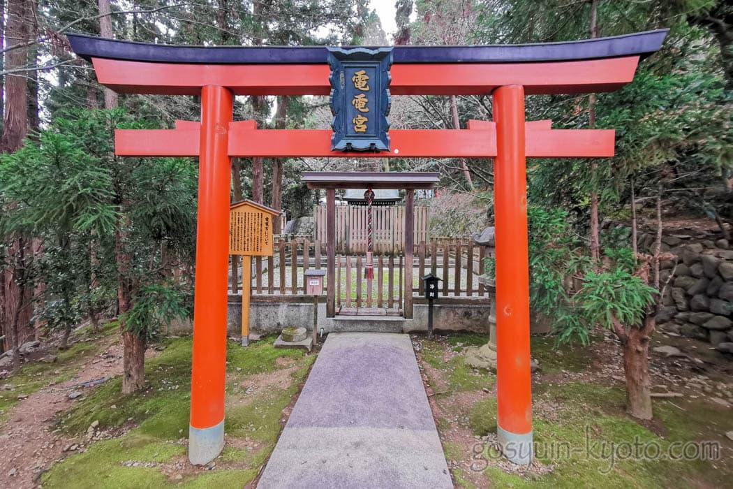 京都市嵐山の法輪寺の電電宮