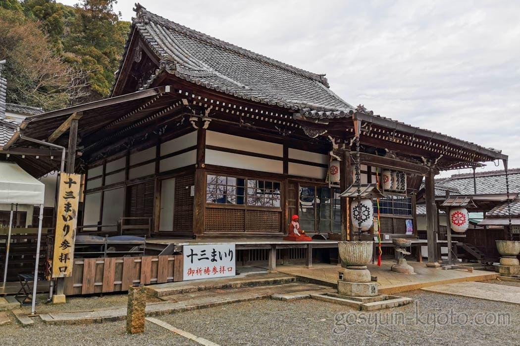 京都市嵐山の法輪寺の本堂