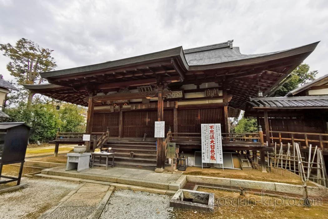 京都市北区の神光院の本堂