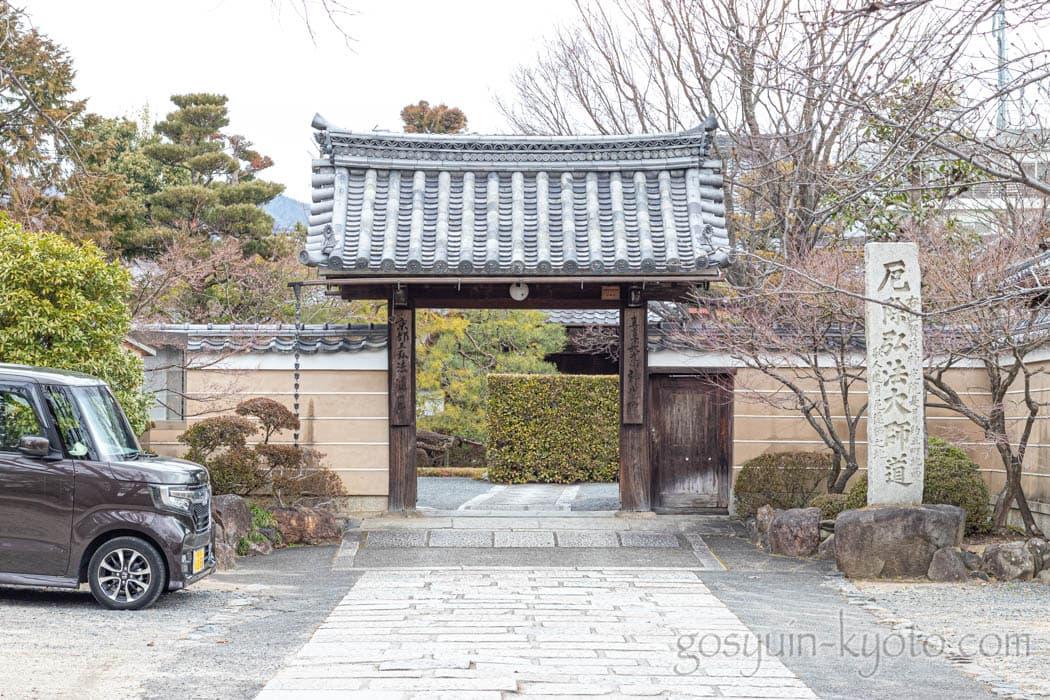 京都市北区の神光院の門